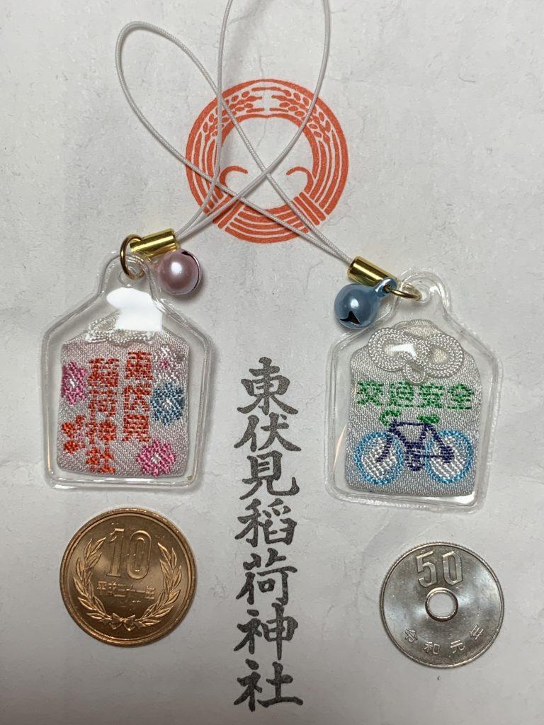 東伏見稲荷神社の自転車守り